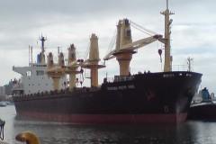 Maruba Petrohue